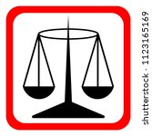 law scale vector icon  justice... | Shutterstock .eps vector #1123165169