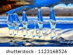 icicles close up view. icicles... | Shutterstock . vector #1123168526