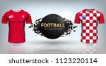 football cup 2018 world... | Shutterstock .eps vector #1123220114