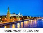 Overview Of Downtown Moscow...