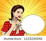 vector colorful pop art comic... | Shutterstock .eps vector #1123234346