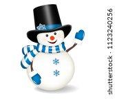christmas snowman  isolated on... | Shutterstock .eps vector #1123240256