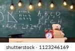 close up of primary school... | Shutterstock . vector #1123246169