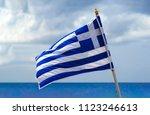 national waving greek flag and... | Shutterstock . vector #1123246613