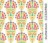 seamless pattern. african... | Shutterstock .eps vector #1123269860