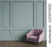 classic armchair  in classic... | Shutterstock . vector #1123276253
