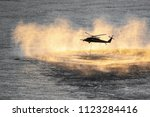 up close shot of helicopter...   Shutterstock . vector #1123284416