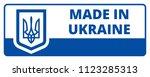 made in ukraine | Shutterstock .eps vector #1123285313