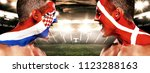 soccer or football fan with... | Shutterstock . vector #1123288163