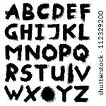 alphabet letters. hand drawn...   Shutterstock .eps vector #112329200