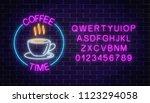neon coffee house signboard in... | Shutterstock . vector #1123294058