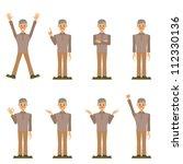 grandpa | Shutterstock .eps vector #112330136