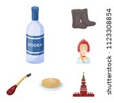 country russia  travel cartoon... | Shutterstock .eps vector #1123308854