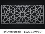 template for laser cutting.... | Shutterstock .eps vector #1123329980