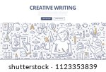 doodle vector illustration of a ... | Shutterstock .eps vector #1123353839