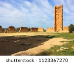 the tower at the ruins of el... | Shutterstock . vector #1123367270