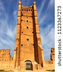 the tower at the ruins of el... | Shutterstock . vector #1123367273