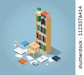 vector isometric library... | Shutterstock .eps vector #1123376414