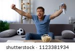 happy football fan loudly... | Shutterstock . vector #1123381934