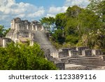 the north acropolis of the... | Shutterstock . vector #1123389116