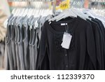 Girl suits in kids mall - stock photo