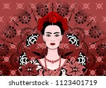 portrait of the young beautiful ... | Shutterstock .eps vector #1123401719