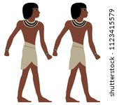 two ancient egyptian men waling ... | Shutterstock .eps vector #1123415579