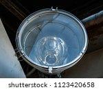 old field lighting floodlight | Shutterstock . vector #1123420658