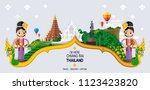 thailand travel concept the... | Shutterstock .eps vector #1123423820