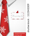 business christmas greeting... | Shutterstock .eps vector #112343309