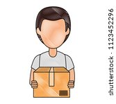 delivery worker with box avatar ... | Shutterstock .eps vector #1123452296