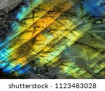 amazing colorful texture of... | Shutterstock . vector #1123483028