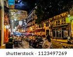 paris  france   september 23...   Shutterstock . vector #1123497269