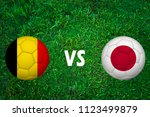 belgium vs japan   football... | Shutterstock . vector #1123499879