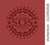 sos red emblem | Shutterstock .eps vector #1123502828