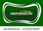 pakistan. independence day... | Shutterstock .eps vector #1123515029