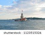 maiden's tower  kiz kulesi  at... | Shutterstock . vector #1123515326