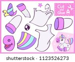 cut and glue the paper little... | Shutterstock .eps vector #1123526273