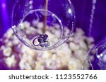 weddings rings matrimony | Shutterstock . vector #1123552766