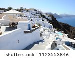 famous stunning view of white... | Shutterstock . vector #1123553846