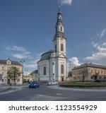 novy bor  liberec region  ceska ... | Shutterstock . vector #1123554929