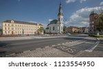novy bor  liberec region  ceska ... | Shutterstock . vector #1123554950