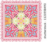 decorative colorful ornament on ... | Shutterstock .eps vector #1123558493