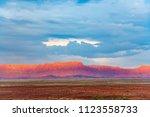 eco cliffs at sunset near grand ... | Shutterstock . vector #1123558733