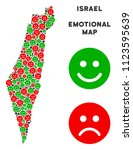 happiness and sorrow israel map ... | Shutterstock .eps vector #1123595639
