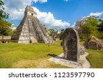 temple i  el gran jaguar one of ... | Shutterstock . vector #1123597790