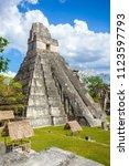 temple i  el gran jaguar one of ... | Shutterstock . vector #1123597793