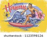 welcome hawaiian surfing | Shutterstock .eps vector #1123598126