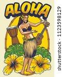 vintage hawaiian dancing girl | Shutterstock .eps vector #1123598129