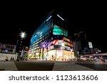 chyo  tokyo  japan june 25 2018 ... | Shutterstock . vector #1123613606